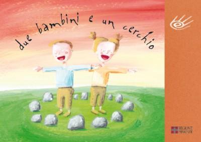 2006-Due bambini e un cerchio